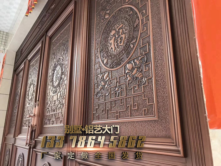 别墅大门铝合金雕刻-厚德载福