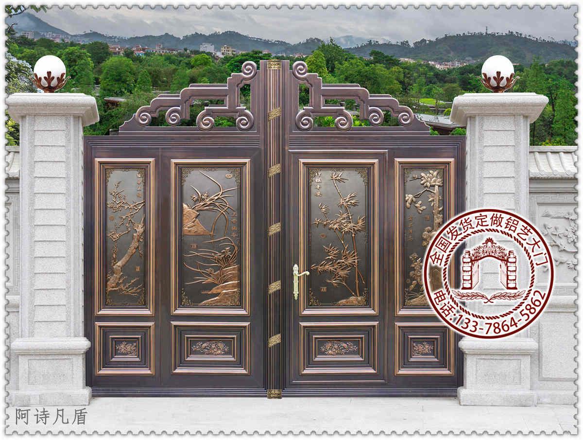铝艺雕刻封板围墙别墅福禄寿喜大门图片
