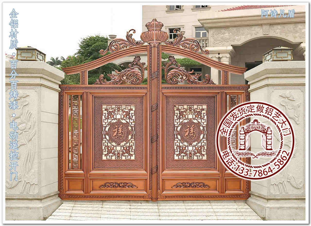 春季红古铜福字别墅大门设计效果图新款发售